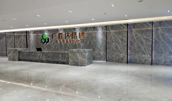 广胜达集团采用沈飞OA500网络架空地板案例