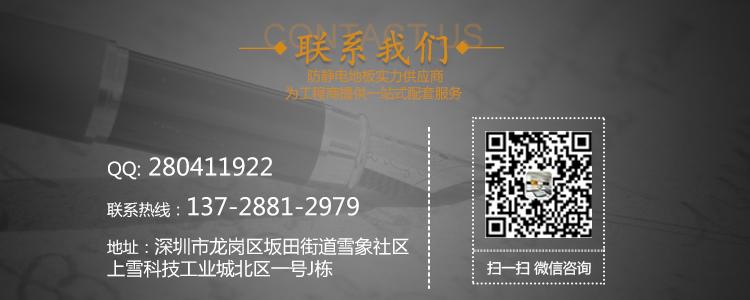 联系我们 (2)